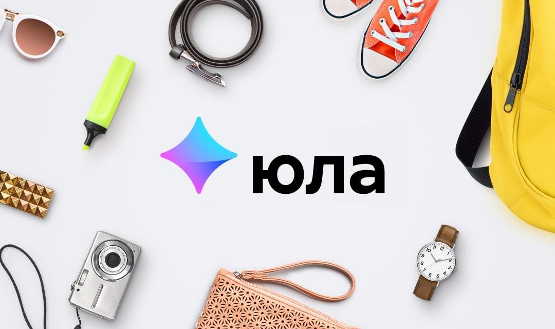 youla.ru